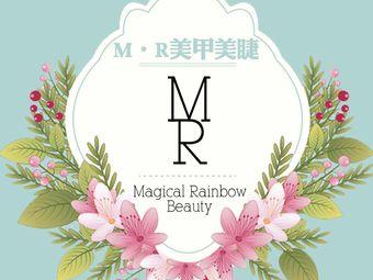M•R日式美甲美睫(兰州中心店)