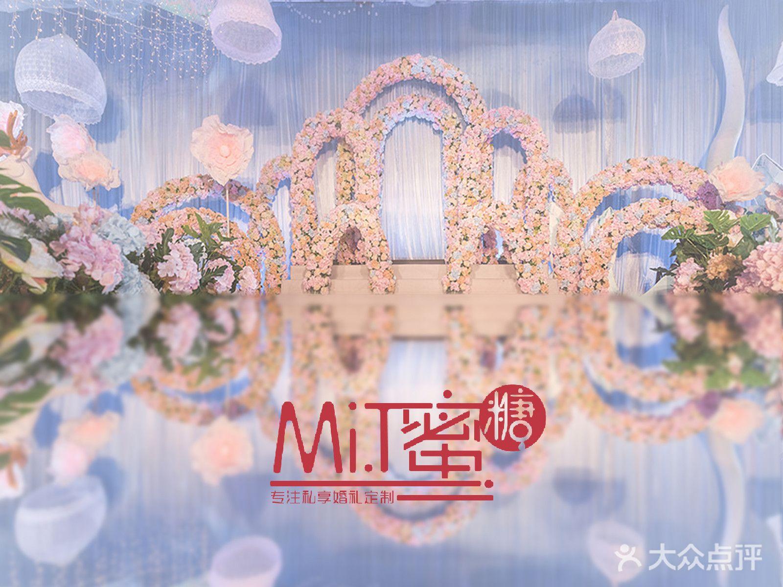 蜜糖婚礼的图片
