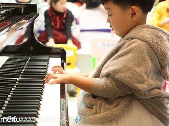 晟乐钢琴中心(同志街校区)