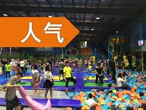 上海蹦床乐园哪家强,让孩子长高的秘诀!