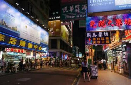 香港——蜜月旅行的必去之地