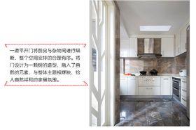 10-15万120平米四室两厅现代简约风格厨房图片