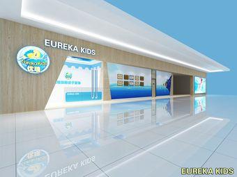 优瑞国际亲子游泳中心
