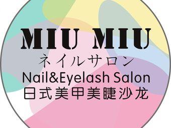 miumiu妙妙日式美甲美睫(河西王府井店)