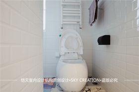 20萬以上130平米復式混搭風格衛生間圖片