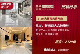 10-15万100平米别墅欧式风格卧室装修案例