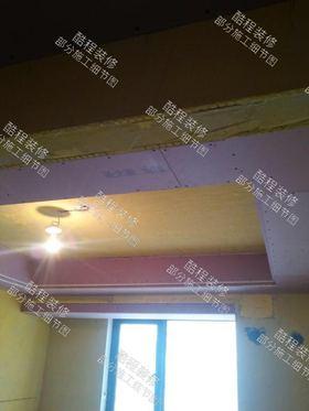 15-20万140平米三室两厅宜家风格楼梯装修效果图
