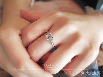 辛柏琳娜钻石(钻戒定制津湾店)