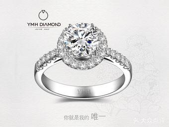 YMH钻石-品质克拉钻