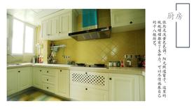 10-15万80平米混搭风格厨房装修效果图