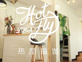 Hot Fly热励瑜伽(西关总店)