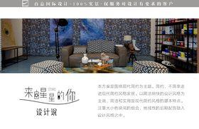 20万以上140平米别墅新古典风格影音室图