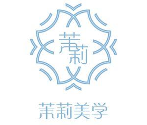 茉莉美学形象管理连锁(吾悦广场店)