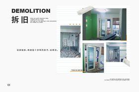 40平米小户型现代简约风格其他区域设计图