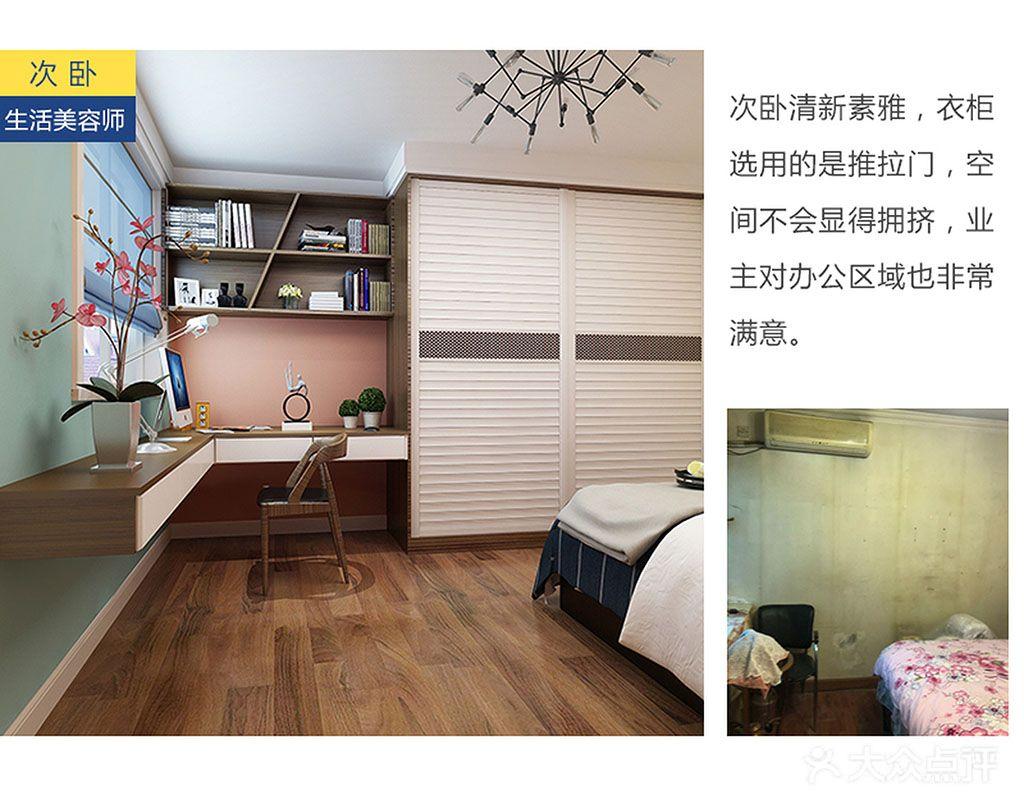 50平米现代简约风格儿童房设计图办公楼装修设计及v风格招标图片