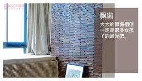 60平米一居室现代简约风格其他区域装修案例