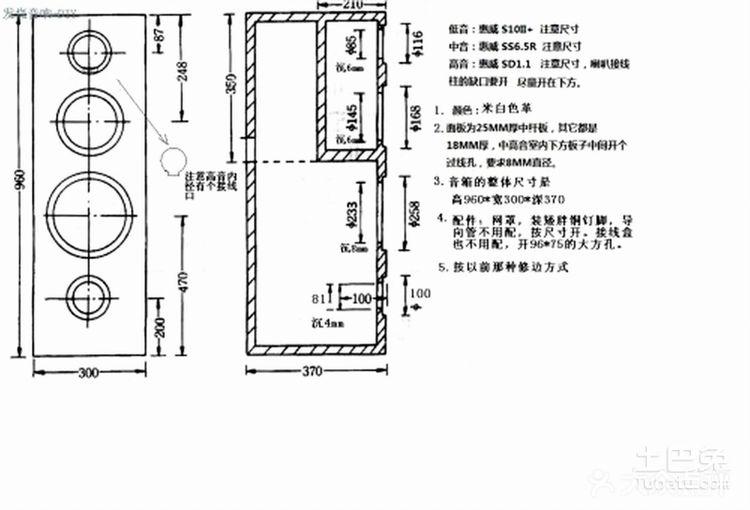 电路 电路图 电子 工程图 户型 户型图 平面图 原理图 750_510