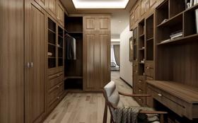 140平米四中式风格书房欣赏图