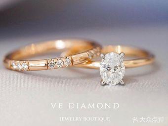 VE DIAMOND·裸钻婚戒珠宝定制店
