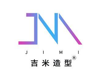 吉米造型(燕郊店)