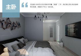120平米三室兩廳北歐風格臥室圖片大全