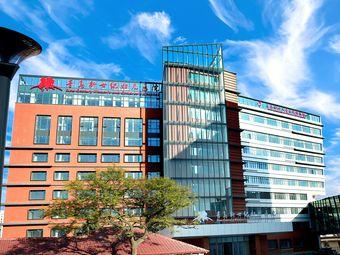 青岛妇女儿童医院国际部