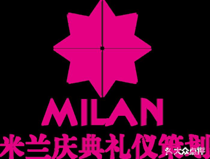 logo logo 标志 设计 矢量 矢量图 素材 图标 700_530