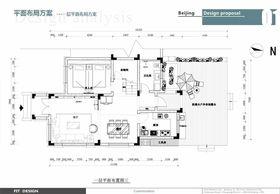 15-20万140平米别墅混搭风格阳台装修效果图