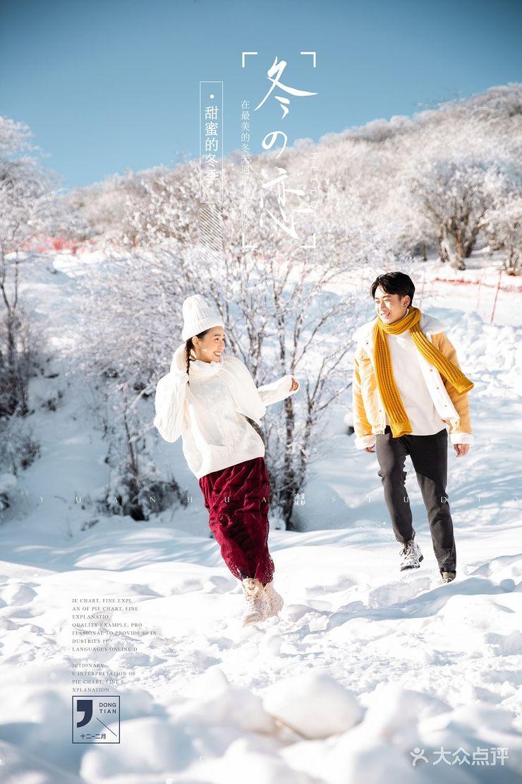 【轻旅拍】九鼎山唯美雪景|创意搞怪