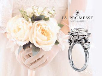 La Promesse珠宝高级定制会所