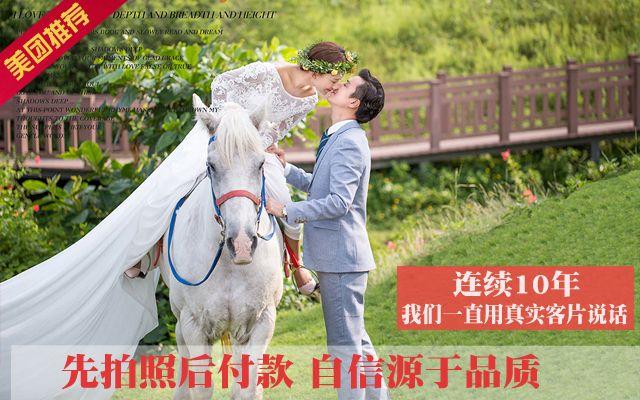 韩城国际婚纱摄影(湖州店)
