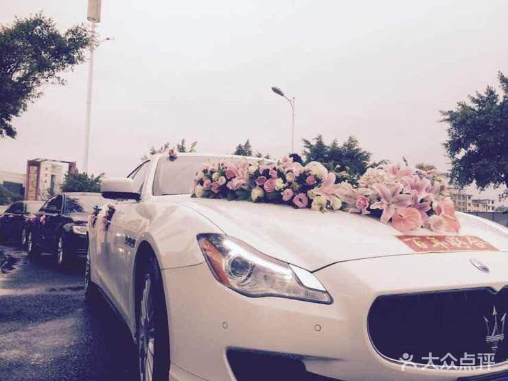 【玛莎拉蒂头车-结婚套餐】-喜上喜婚车-大众点评网