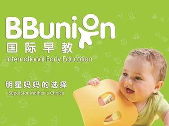 BBunion国际早教中心金鹰店