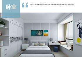 120平米四室兩廳現代簡約風格臥室圖片大全