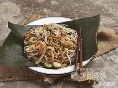 金椰壳· 大厨新加坡菜(壹方城店)的福建虾面