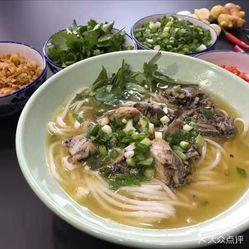 云县米线美食的特色土鸡用户土鸡好吃?米线评和歌山好不的图片