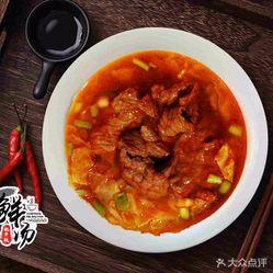 胸脯牛肉饭(万松园店)的v胸脯捞饭麻辣肥牛鲜汤金毛多大可以吃鸡番茄肉图片