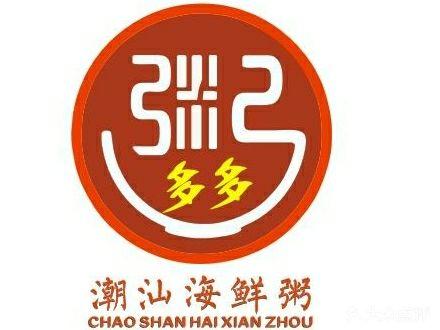 logo logo 标识 标志 设计 图标 440_330图片