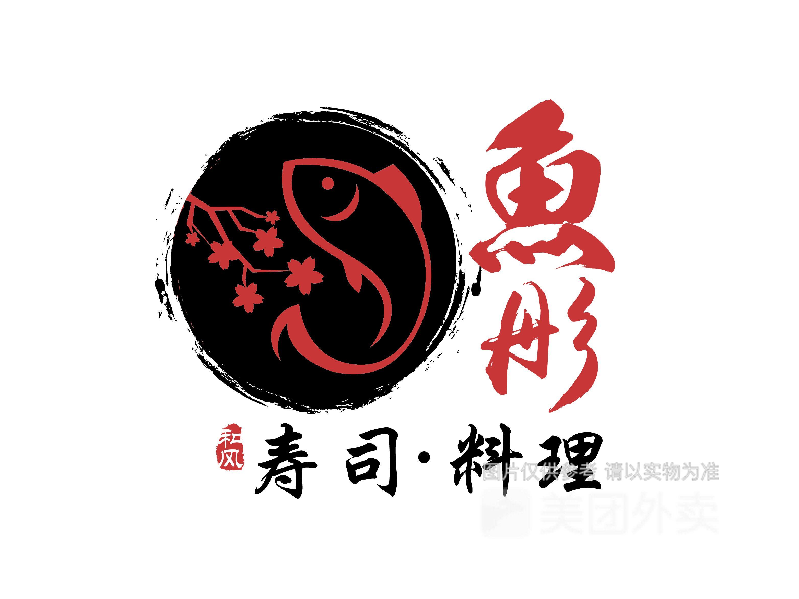 logo logo 标志 设计 矢量 矢量图 素材 图标 3128_2346