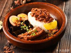 Cafe Ruhe 如何餐厅(盈科中心店)的台湾卤肉饭