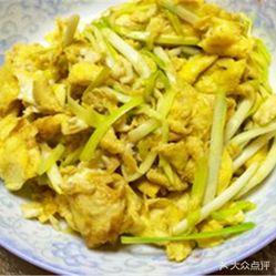 茴香一锅羊用户的蝎子炒鸡蛋好不好吃?蒜薹评老城花可以吃吗图片