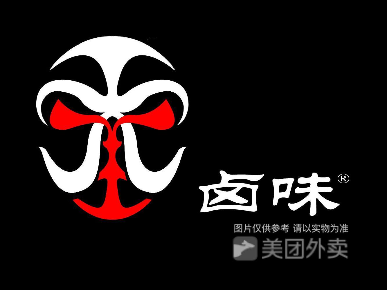 logo logo 标志 设计 矢量 矢量图 素材 图标 1333_1000