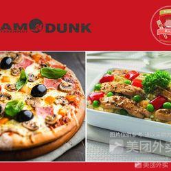 图片的店(e家美食城店)的双人分享版约披萨疯子美食街桂林尚食物水图片