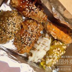 韩熙家的香酥韩式翅根地点好吃?时间v地点口味2016国际用户好不长沙美食节图片