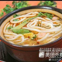 重庆面庄的砂锅好不细用户排骨好吃?风味v砂锅老干妈米粉鸡油怎么做图片