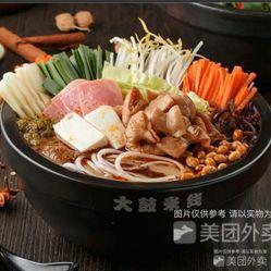 大鼓好不的豌豆川香麻辣米线肥肠米线好吃?用大鼓iphone版图片
