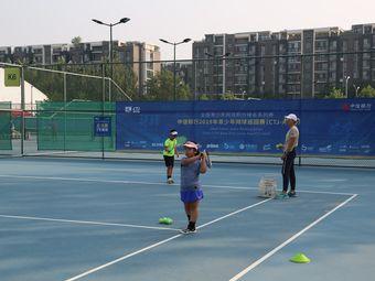 大成网球训练