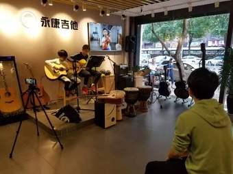 永康吉他培训中心
