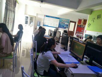 南宁学电脑培训中心