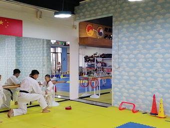 阳光跆拳道(空港国际校区)
